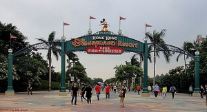hong kong disneyland entrance