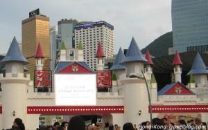 lai yuen super summer 2015