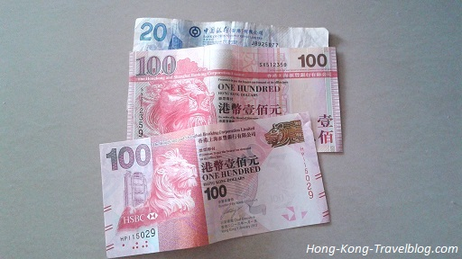 hong kong currency banknote