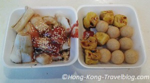 hong kong street food fish ball siu mai chang fen