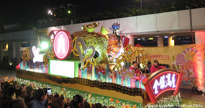 chinese new year parade hong kong image