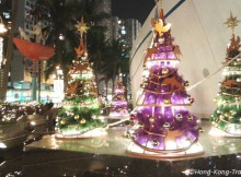 christmas decorations hong kong