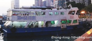 ferry hong kong