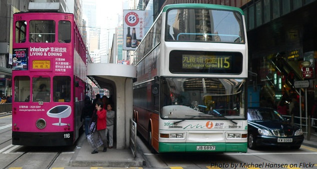 hong kong public transport photo