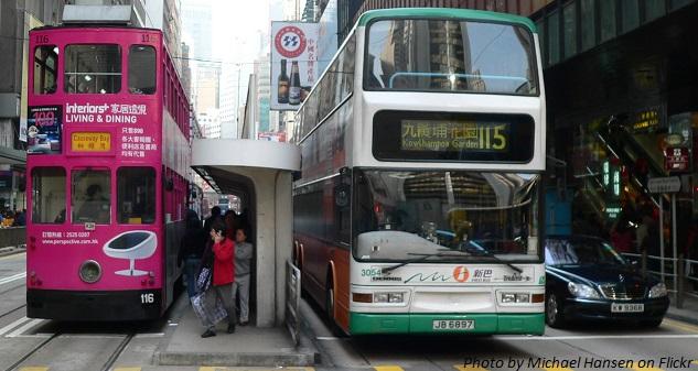 hong kong public transport photo