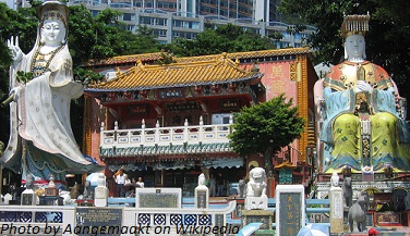 repulse bay hong kong kwun yam shrine