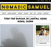 nomadicsamuel