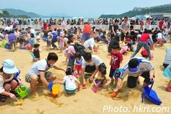 easter egg hunt hong kong
