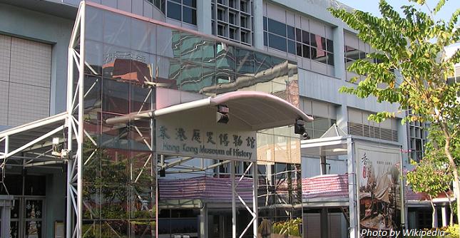hong kong museum of history image