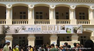 hong kong observatory open day