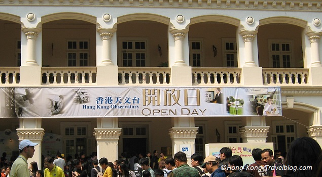 hong kong observatory open day hko