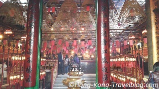 man mo temple hong kong image