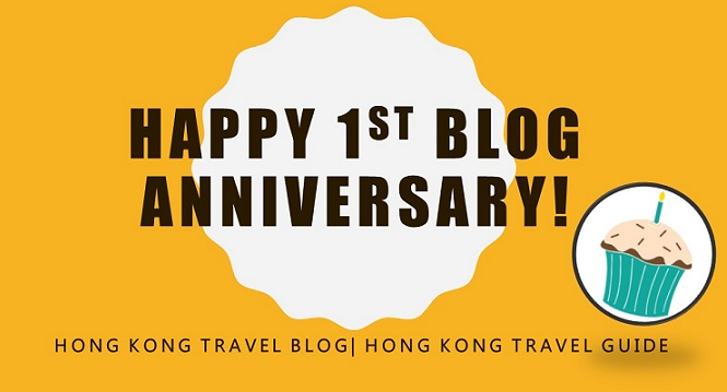 happy 1st blog anniversary