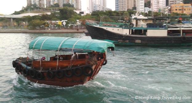 aberdeen hong kong sampan image