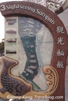 aberdeen sightseeing sampan