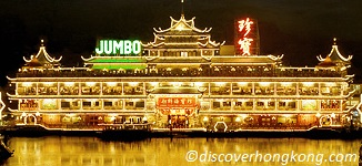 jumbo floating restaurant hk