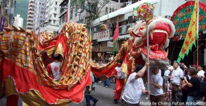 tam kung festival