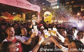 beer festival hong kong