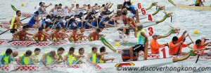 hong kong dragon boat