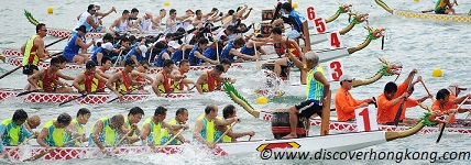 hong kong dragon boat image