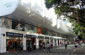 park lane shoppers boulevard