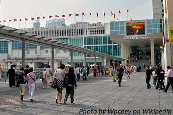 shopping in hong kong harbour city