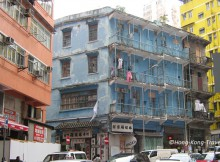 blue house hong kong wan chai