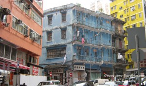 blue house hong kong