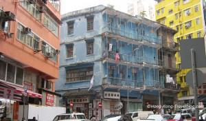 blue house hong kong