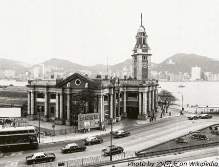 hong kong clock tower old photo