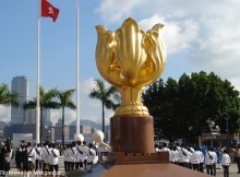 golden bauhinia square wan chai