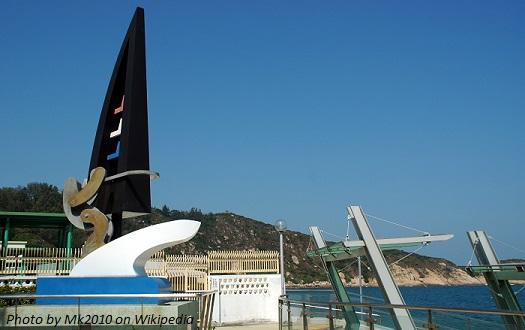 lee lai shan cheung chau windsurfing