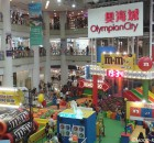 olympic station mall hk