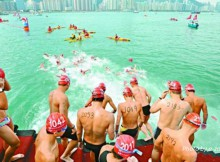 hong kong cross harbour race 2016
