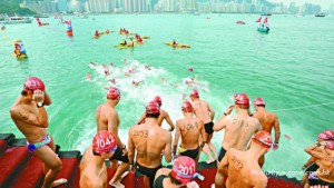hong kong cross harbour race