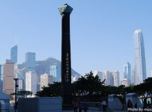 monument to return of hong kong to china