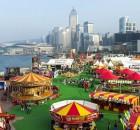 aia great european carnival 2016