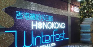 hong kong winterfest 2016