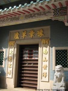 cheung chau historic building