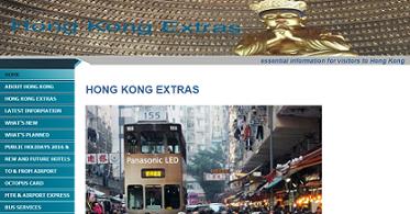 hong kong extras