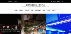 hong kong hustle