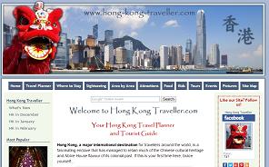 hong kong traveller