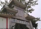 bird garden hong kong