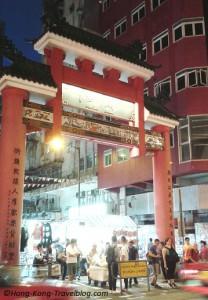 temple street night market blog