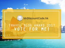 travel blog award 2017