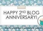 second blog anniversary hk