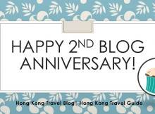 second blog anniversary hk