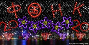 hksar day fireworks