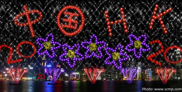 hksar day fireworks july 1
