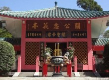 birthday of kwan tai temple